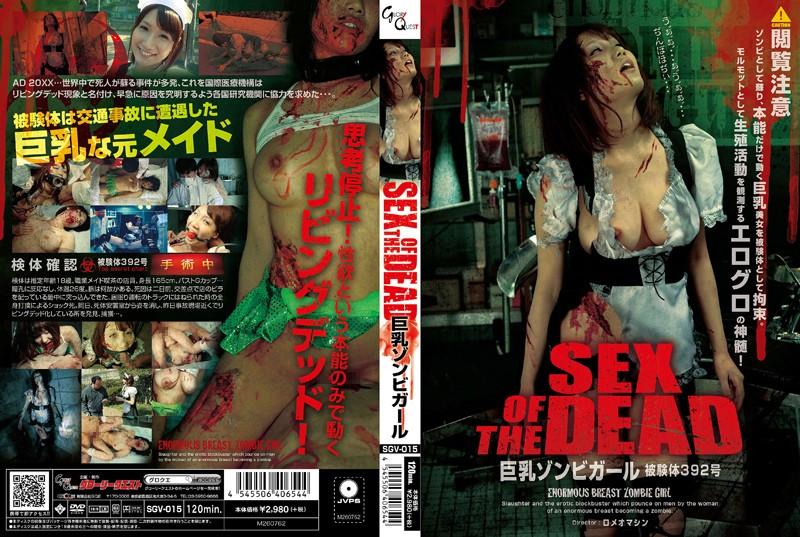 Смотреть порно пародия зомби