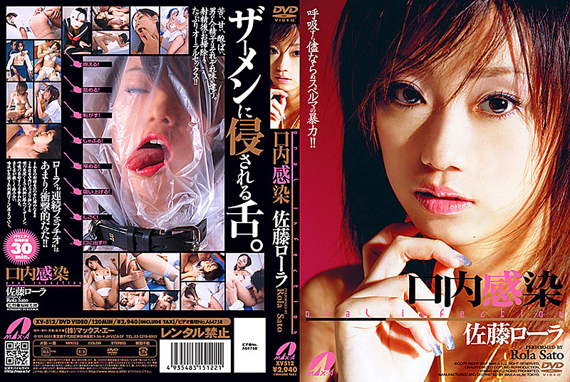 XV-512 Laura Sato Oral Infection -  Calen