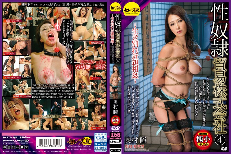CETD-252 Sex Slave Trade CO., LTD 4 To Ikiwakare Incest ~ Fate Okumura Eye Beloved Son Sorrowful Beauty Mother Was Converted Into A Transformation SEX Slaves Suck Ji ○ Port To Delicious Of -  Serebu No Tomo
