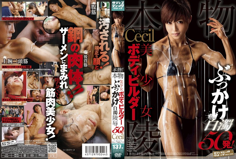 Japanese muscle porn