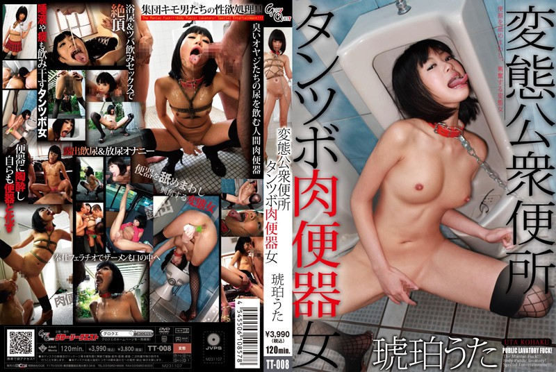 hentai public exposure - Release Name: TT-008 Amber Girl Song Hentai Public Toilet Urinal Meat  Tantsubo - Glory Quest Date Production: 2011-08-04. Label: Glory Quest  Genre: Exposure ...