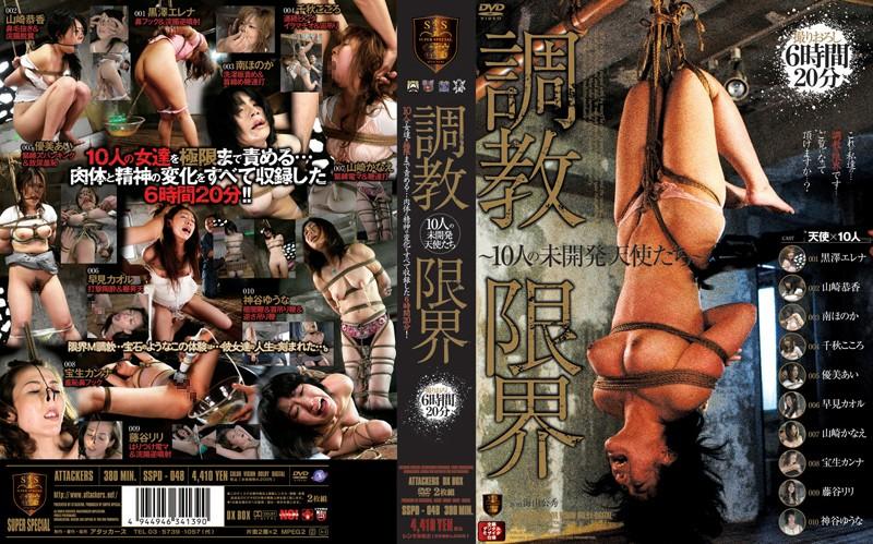 free extreme fetish movies № 6132