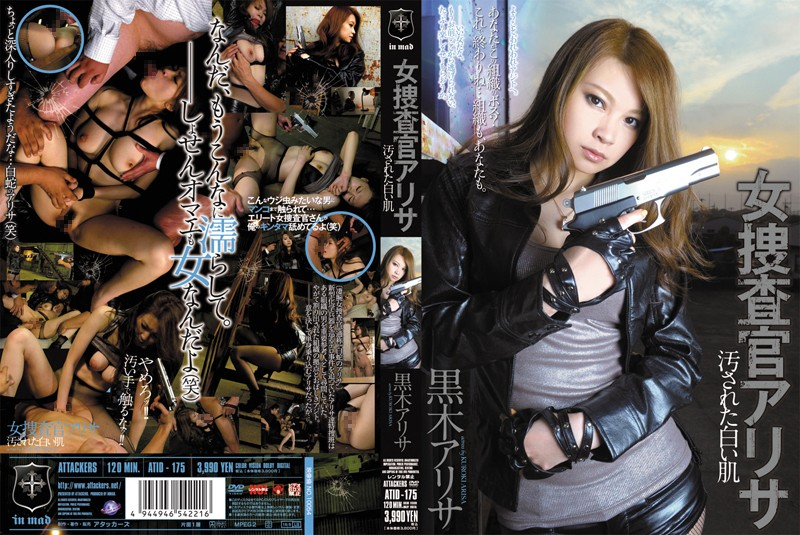 ATID-175 Arisa Arisa Kuroki Skin Stained White Woman Investigator -  In Mad