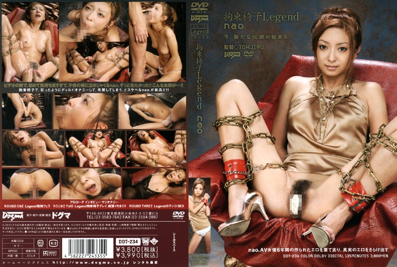 Milf hunter dvd torrent