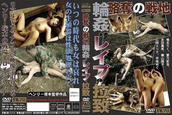 Rape porn war Military Porn