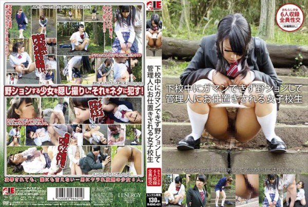 IENE-421 School Girls To Be Punished To The Caretaker With Field Application Can Not Endure To Home From School During -  IE NERGY!