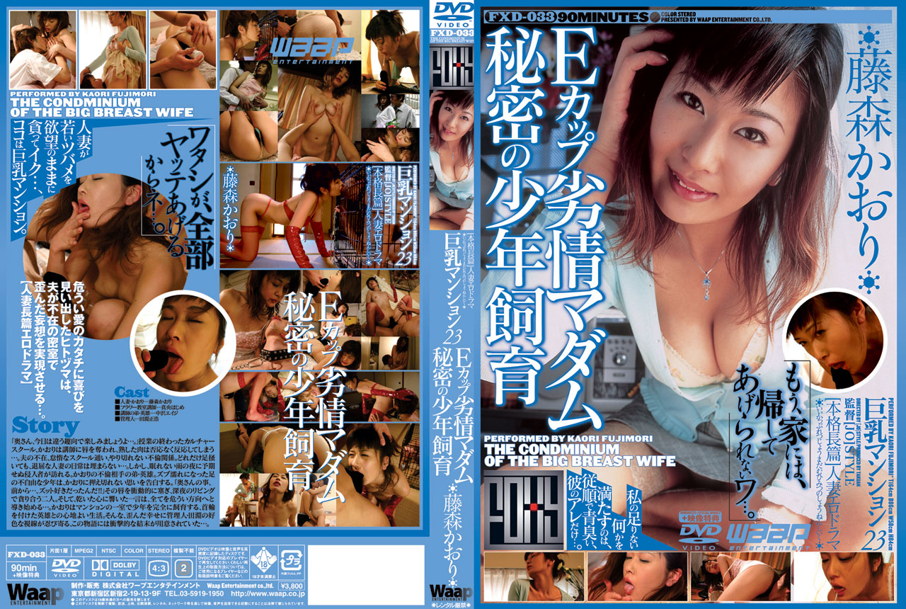 Akbs-001 Porn housewife jav » a scat porn for you