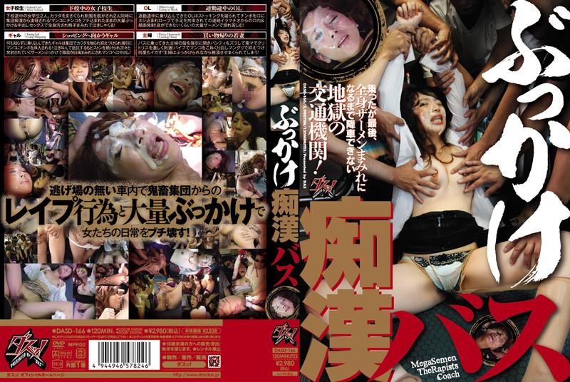 Porn anime style online