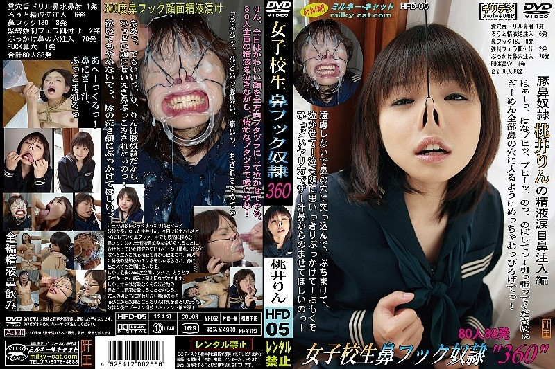 HFD-05 Rin Momoi School girls nose hook slave 360 Rin Momoi Rapes e Hook 124 minutes