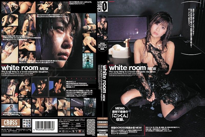 [CRPD-033] White Room Mew CROSS