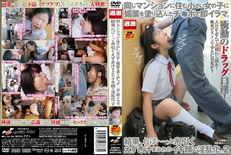порно фильм на кпк азиатку